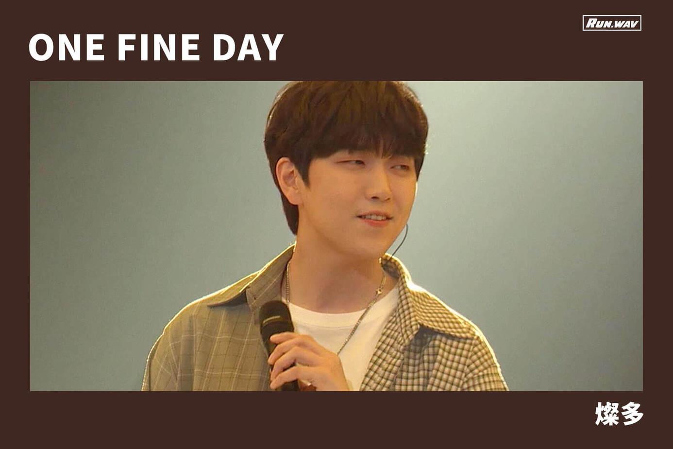 ONE FINE DAY|燦多