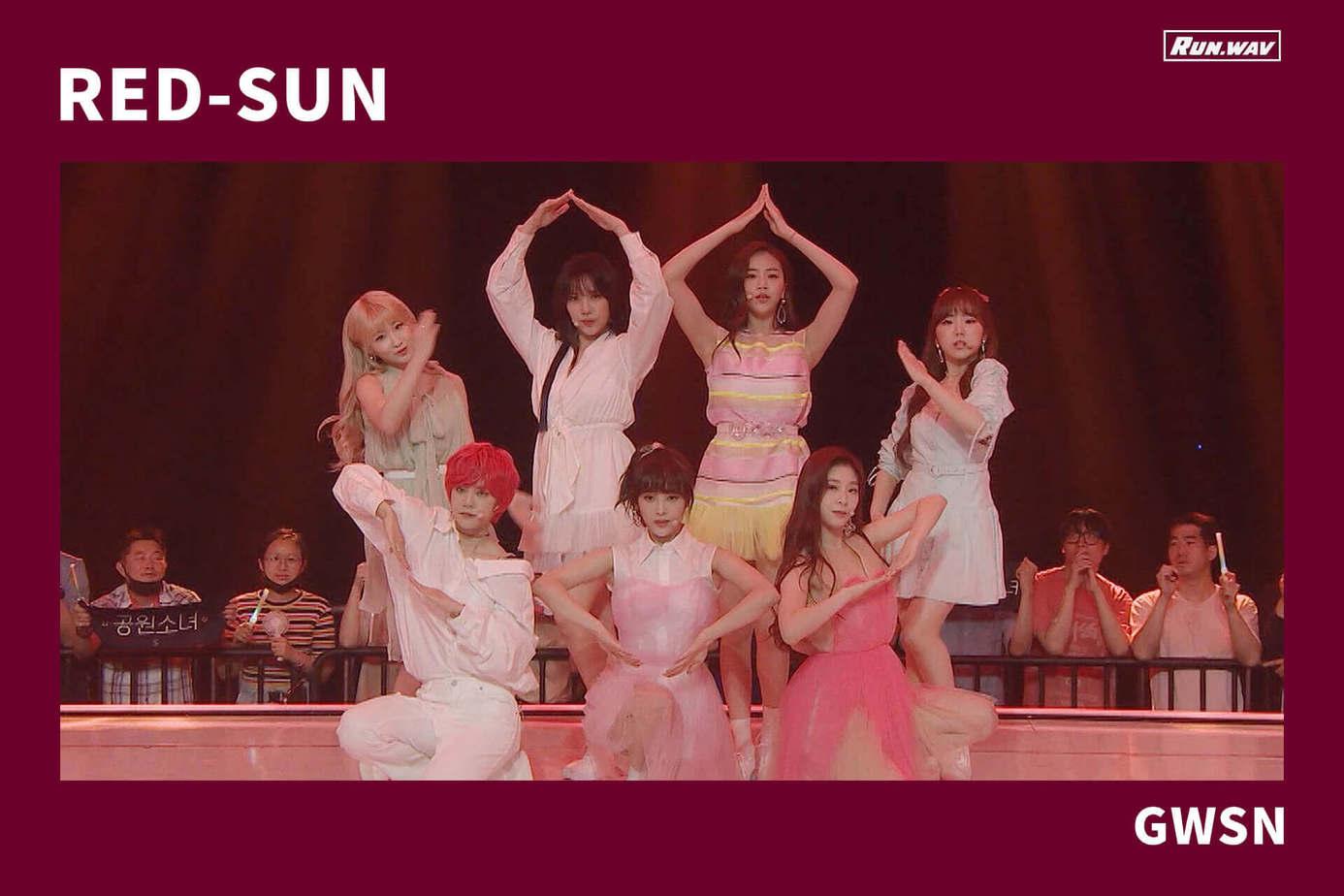 RED-SUN|GWSN