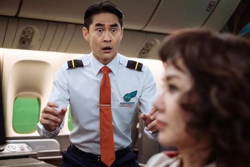 特務搞飛機