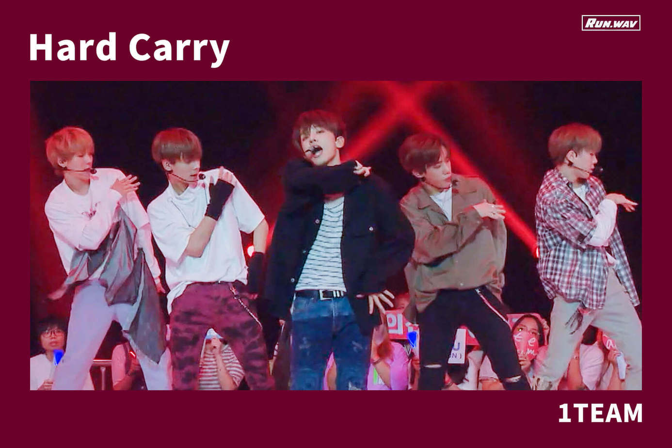 Hard Carry 1TEAM