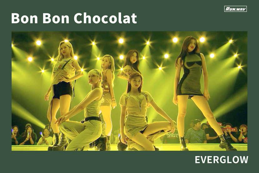 Bon Bon Chocolat|EVERGLOW