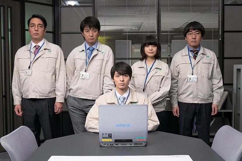 前田建設奇幻營業部
