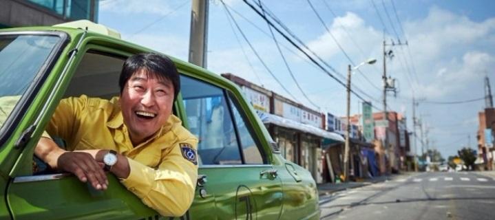 韓版六四事件:《我只是個計程車司機》