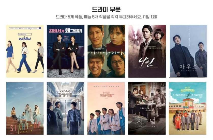 tvN十五周年活動~選出最愛的5部韓劇!