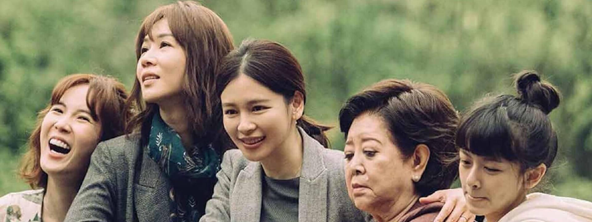 《孤味》突圍 登首周新片票房冠軍