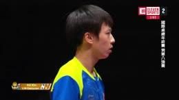 (首)香港桌球公開賽 女單四強賽